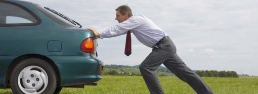 Common Car Problem Solutions
